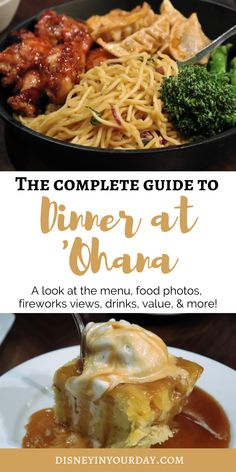 A full look at the 'Ohana dinner at Disney's Polynesian resort with the new menu - all the food photos and a look at the cost, if it's worth it, the fireworks views, answers to your questions, and more! Disney Drinks, Disney Snacks, Best Disney Restaurants, Disney World Food, New Menu, Disney Dining, Dinner Is Served, Dinner Menu, Food Photo