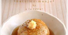 野菜たっぷりの鶏団子をマッシュした里芋で包んで揚げました。濃い目の餡をかけておろし生姜を添えて召し上がれ^^