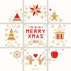 2013聖誕