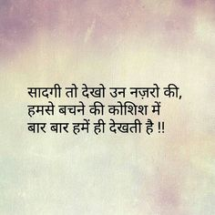 Hindi Quotes Feelings Truths Life & Truths In Life Quotes - Quotes interests Shyari Quotes, Karma Quotes, Reality Quotes, Deep Quotes, True Quotes, Words Quotes, Loner Quotes, Sufi Quotes, Epic Quotes