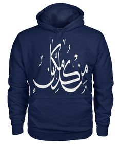 """from everywhere in Arabic writing  new unique designs for everyone to like, available in many colours and styles  available in sizes xs-xxxxl  Buy now cheaper prices:)  HOW TO ORDER? 1. Select style and color 2. Select size and quantity 3. Click """"ADD TO CART"""" 4. Enter shipping and billing information 5. Done!  Questions? Contact Customer Support: 1-888-491-8876 or email - support@ViralStyle.com?"""