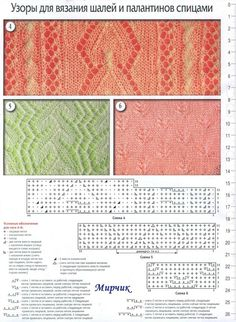 Gallery.ru / Photo # 21 - Spokes - Aliny knitting patterns  #afs collection