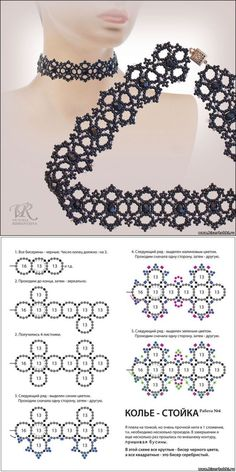 Еще одно колье от Виктории - 6 Апреля 2012 - Схемы - Бисер не только красивое хобби...