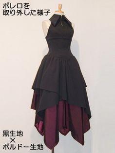 Atelier Boz I want to do something like this in lace. All lace! Atelier Boz I want to do something like this in lace. All lace! Lolita Fashion, Gothic Fashion, Look Fashion, Fashion Outfits, Womens Fashion, Fashion Design, Emo Outfits, Pretty Outfits, Pretty Dresses