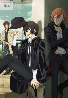 Bungou stray dogs: dead apple illustration for the future DvD/blu-ray - Trend Zeichnungen Mdchen 2020 Apple Illustration, Dazai Bungou Stray Dogs, Stray Dogs Anime, Happy Tree Friends, Anime Guys, Manga Anime, Hotarubi No Mori, Chibi, Reservoir Dogs