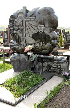 Гранитные надгробные плиты hansa памятники в новосибирске с фото перепечинское