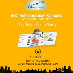 Best Hotel Deals, Best Hotels, Holiday Packages, Creative People, Budgeting, Packaging, Tours, Budget Organization, Wrapping