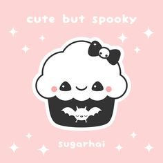 Cute animated cupcake gif with spooky sparkle skull bow.