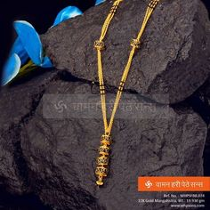 Are you looking for latest mangalsutra designs? Find and Explore short and long mangalsutra design in Gold & Diamond. More than designs available here. Gold Chain Design, Gold Jewellery Design, Gold Jewelry, Gold Necklace, Ankle Jewelry, Jewellery Diy, Short Necklace, Gold Bangles, Silver Bracelets