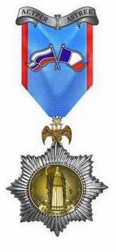 памятная масонская медаль с изображением Астреи