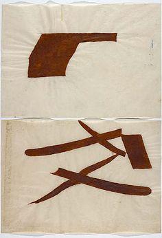Sculptures, Joseph Beuys 1954.  Watercolour.