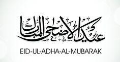 Eid ul Adha Images, Bakra Eid Images, Eid ul Adha Wishes Images, Eid ul Adha Mubarak Images Eid Mubarak Messages, Eid Mubarak Quotes, Eid Mubarak Greeting Cards, Eid Greetings, Eid Cards, Eid Ul Adha Images, Eid Images, Eid Mubarak Images, Eid Ul Adha Wallpaper