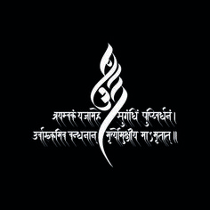 Wishing you all a very happy Mahahivrati. God bless you all with lots and lots of happiness, your wishes will be accomplished.