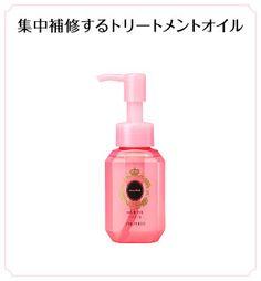 SHISEIDO - MA CHERIE Hair Oilマシェリ ヘアオイル 60ml. (1,000円) | HKD 72