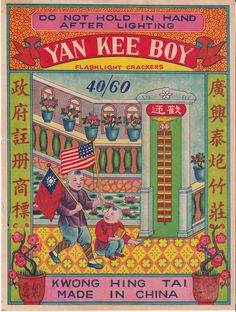I'd love to frame this collection of vintage firecracker labels