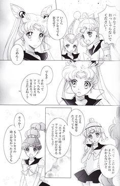 Tsuki Kioku: Yume no Tsuzuki 67