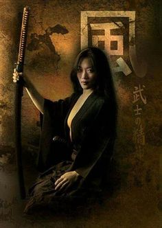 """A hundred men can form a camp but it takes a woman to make a home. Female Samurai Art, Samurai Artwork, Samurai Warrior, Female Art, Tribal Warrior, Angel Warrior, Warrior Girl, Katana Girl, Fighting Poses"