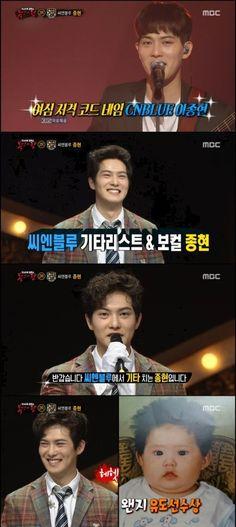 """""""Rey Bokmyeonga 'alrededor del cubo de CNBLUE Lee Jong-hyun, un talentoso vocalista y guitarrista, TV Naver: Entretenimiento"""