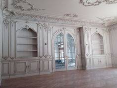 Grand Salon designed, hand carved & manufactured by Auffrance.