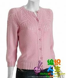Raglan Blouse with round openwork yoke Sweater Knitting Patterns, Cardigan Pattern, Lace Knitting, Knitting Stitches, Knitting Designs, Knit Patterns, Knit Crochet, Knit Fashion, Pulls