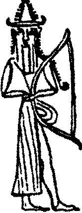 Nibiru's Earth Pioneer Dynasty: Ea, Ninmah & Enlil, Three Incestuous Siblings