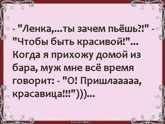 (4) Одноклассники