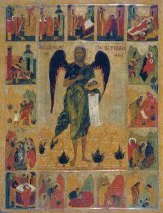 Byzantine Art, John The Baptist, Blog, Painting, Painting Art, Blogging, Paintings, Painted Canvas, Drawings
