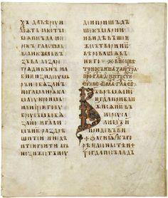 Остромирово евангелие. 1056-1057 гг. РНБ. F.п.I.5, л. 140