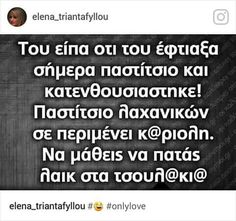 Funny Images, Funny Photos, Greek Quotes, Funny Shit, Sarcasm, Laughing, Haha, Shit Happens, Sayings