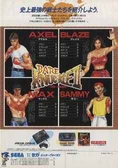 Bare Knuckle II / Streets of Rage 2 advert.