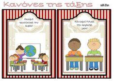 Το νέο νηπιαγωγείο που ονειρεύομαι : Κανόνες της τάξης Daily Schedule Preschool, Class Rules, Kindergarten, Crafts For Kids, Classroom, Clip Art, Frame, Blog, Behavior