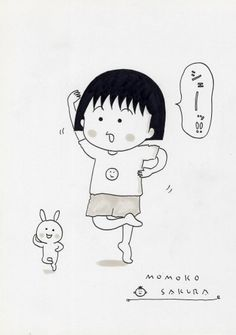 shee! (Fujio Akatsuka is an original gag pose):シェー! -赤塚不二夫さん創作の偉大なギャグポーズ Japanese Illustration, Cute Illustration, Doraemon Cartoon, Painted Mugs, Japanese Culture, Comic Artist, Anime Comics, Old Pictures, Chibi