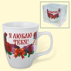 SHOP-PARADISE.COM:  Tasse Я люблю тебя, 0,4 l 3,35 €