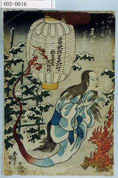 Ghost from a lamp by Kunisada