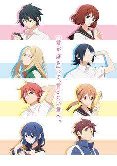 Tsurezure Children TV anime new key visual