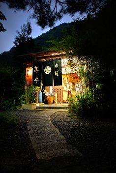 Shizuoka, Japan,