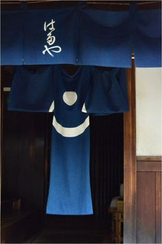Japanese indigo : noren & kimono