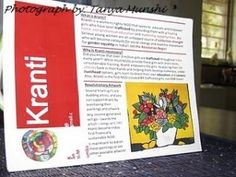 Kranti is a women's rights NGO that seeks to educated and empower girls who have been trafficked.