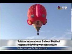 台東熱氣球嘉年華 重新開放 Taiwan International Balloon Festival reopens following ty...
