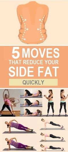5 Moves That Reduce Your Side Fat Quickly Do This One Unusual 10-Minute Trick Before Work To Melt Away 15+ Pounds of Belly Fat... http://29-dayflatstomachformula.blogspot.com?prod=vUwvYgF0
