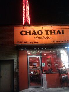 Chao Thai Restaurant - Elmhurst (Yelp.) 210 reviews 4 stars