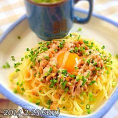 卵黄と小ネギと明太子ドレッシング (*´ڡ`●) - 72件のもぐもぐ - 納豆パスタ by ayu3cafe