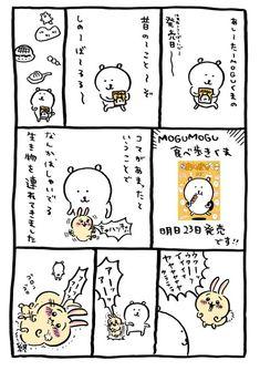 Thing 1, Sketchbook Inspiration, Emoticon, Pretty Pictures, Peanuts Comics, Jokes, Meme, Stickers, Manga