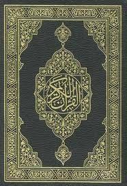 تحميل كتاب القران الكريم Pdf Book Names Quran Free Books