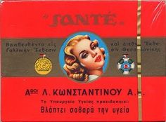 Ok, I am against smoking but always loved the packaging! Vintage Greek packaging for cigarettes. Old Posters, Vintage Posters, Nostalgia 70s, Greece Pictures, Old Advertisements, Vintage Packaging, My Memory, Vintage Ads, Vintage Stuff