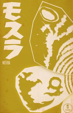 Check out this awesome 'Mothra Movie Poster Tee' design on