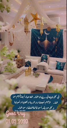 Ramadan Activities, Ramadan Crafts, Ramadan Decorations, Muslim Ramadan, Ramadan Day, Eid Photos, Artsy Photos, Diy Eid Gifts, Ramadan Kareem Pictures