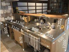 システムキッチンのデメリット。オーダーキッチンにした理由。 | ズボラでも美しく暮らしたい