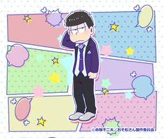 Neon Genesis Evangelion, Otaku, Family Guy, Fandoms, Ideas, Artist, Cute, Anime, Fictional Characters