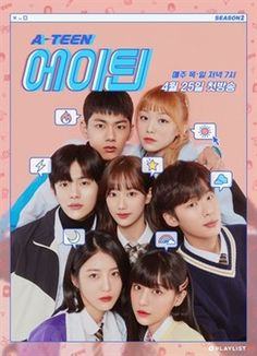 A-TEEN Poster. ID:1616015